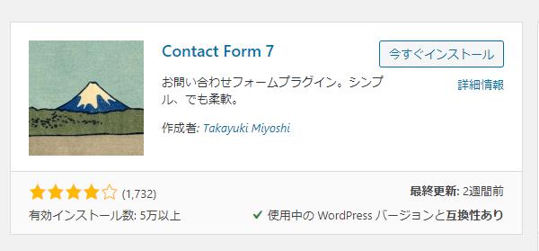 contactFoam