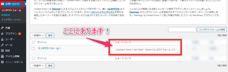 contactFoam7