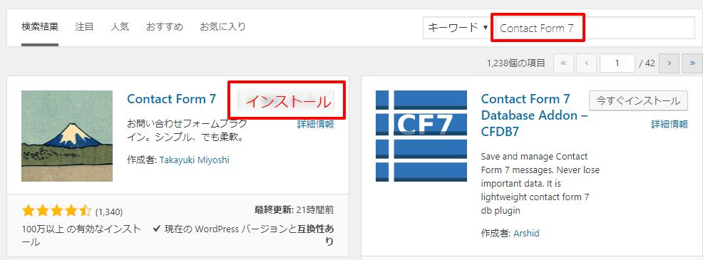 contactFoam7をインストール