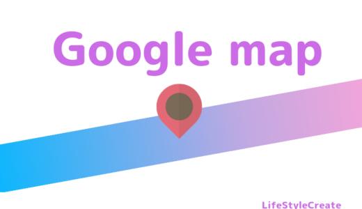 【Googleマップ】をWordPressに簡単に設置する方法|プラグイン使用せずコードコピーで完了!