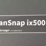 自炊に最適な定番のスキャナー【Scan Snap ix500】の特徴や設定方法を解説!