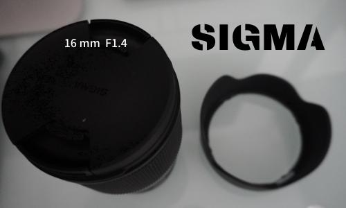 SIGMA 16mm F1.4 DC DN【Sony Eマウント 広角単焦点レンズ】が最強レンズ!!