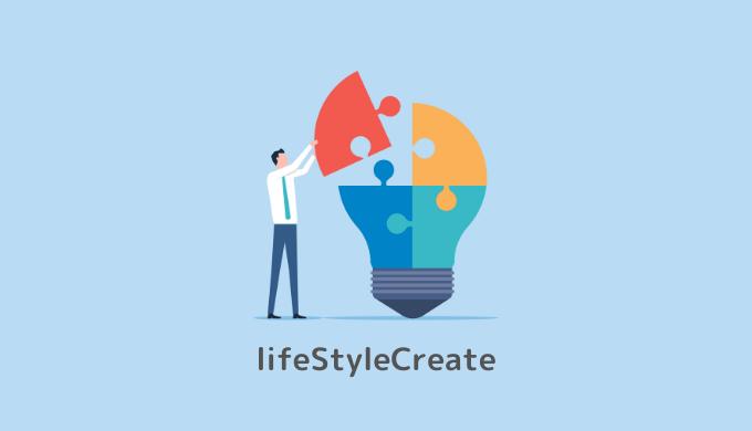 LifeStyleCreate